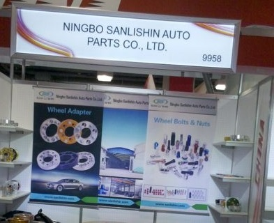 AAPEX Show 2014